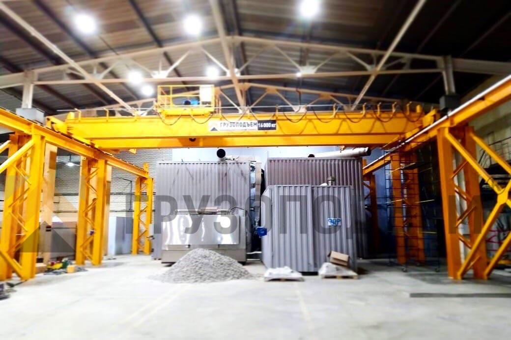 кран мостовой двухбалочный электрический г/п 16,0 тонн